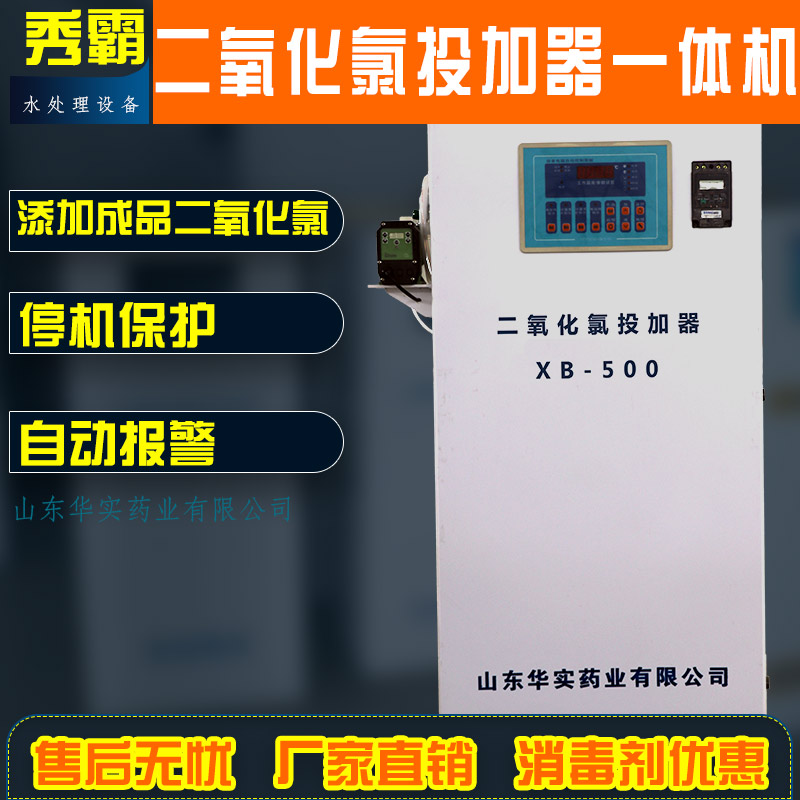 合乐彩票app手机版下载发生器(合乐彩票app手机版下载一体机)
