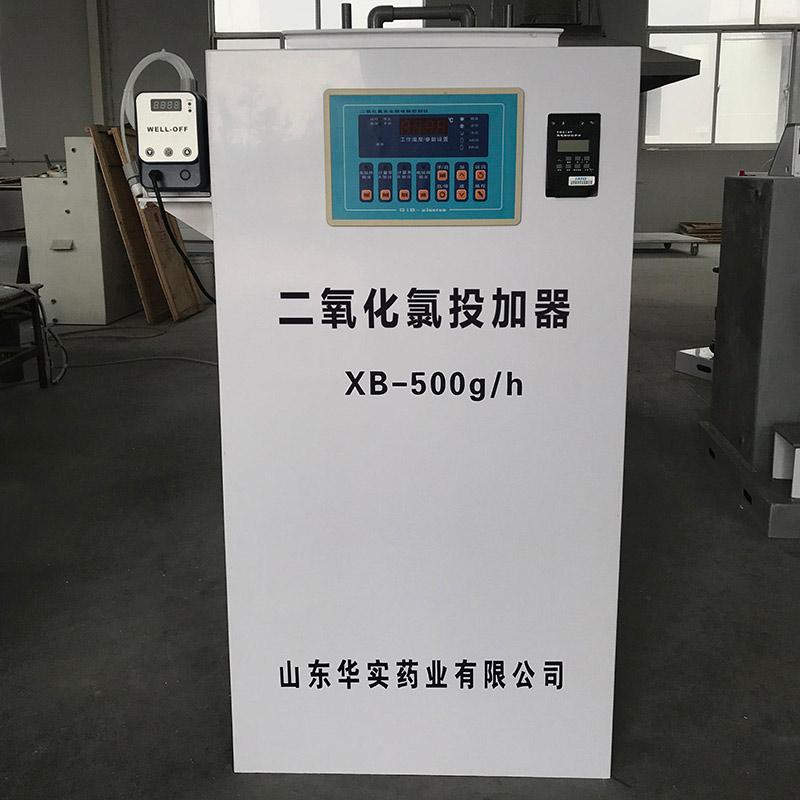 高纯复合式qy188千赢国际发生器(qy188千赢国际一体机)产品图2