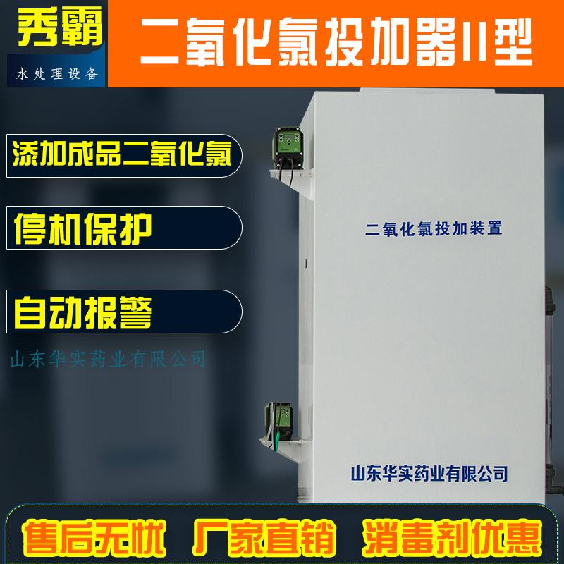 合乐彩票app手机版下载发生器(合乐彩票app手机版下载投加器II型)
