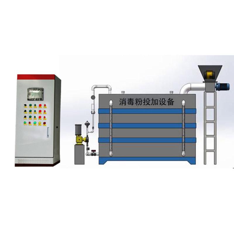 高纯复合式消毒粉投加设备II型产品图2