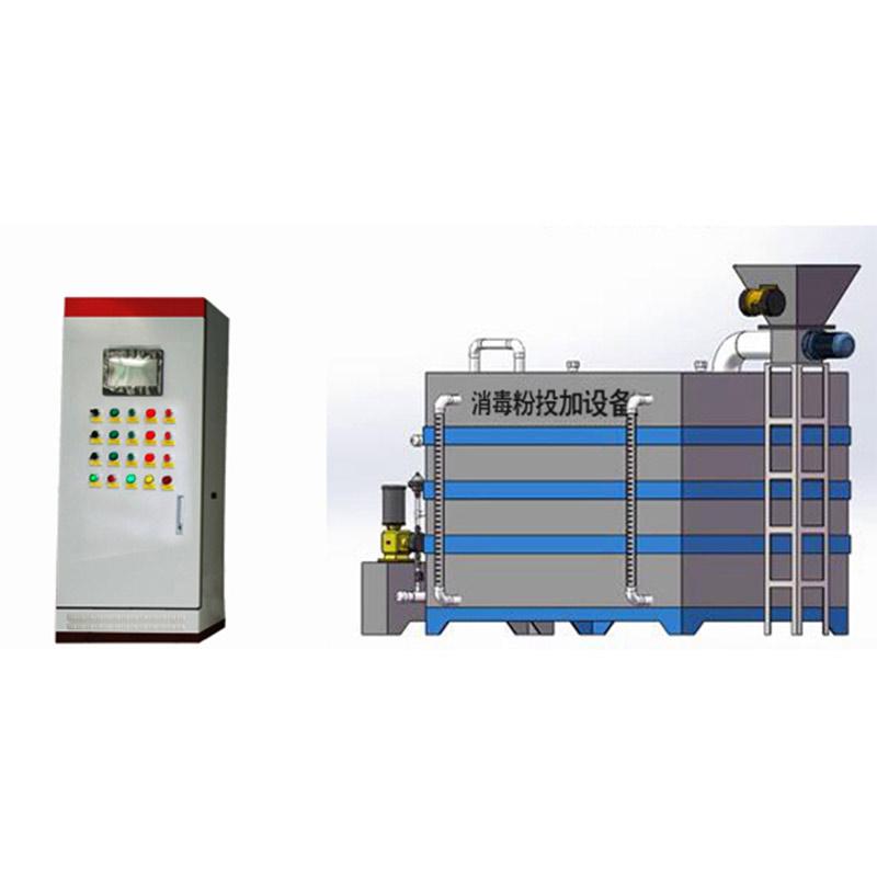 高纯复合式消毒粉投加设备II型产品图3