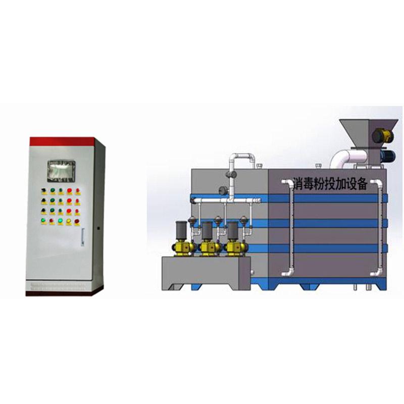 高纯复合式消毒粉投加设备II型产品图4