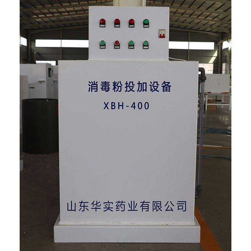 高纯复合式消毒粉投加设备I型产品图2
