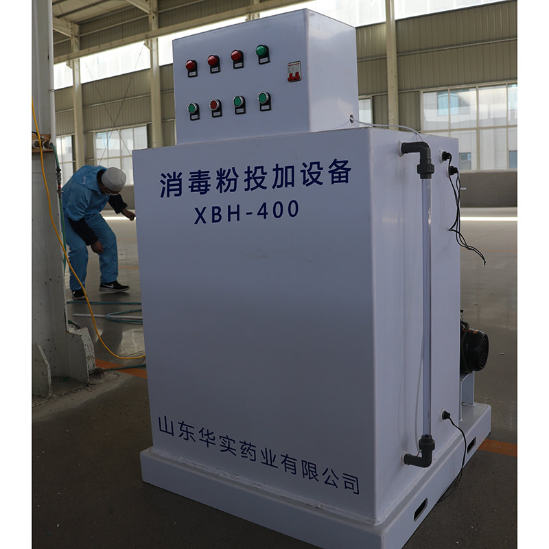 高纯复合式消毒粉投加设备I型产品图4