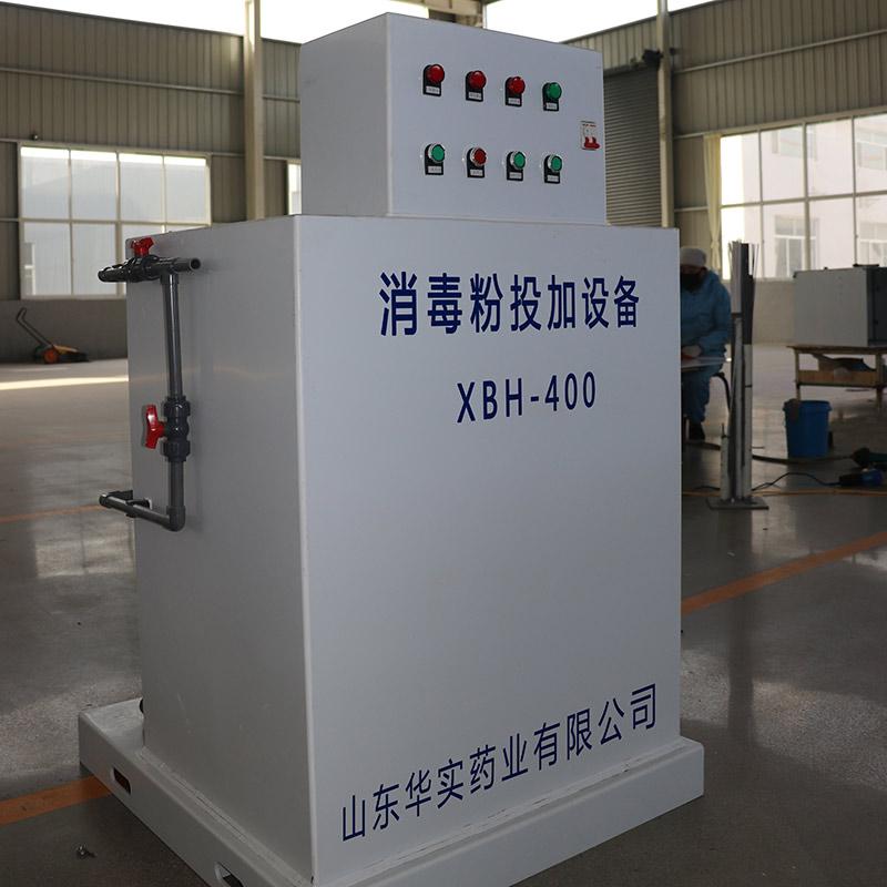 高纯复合式消毒粉投加设备I型产品图3