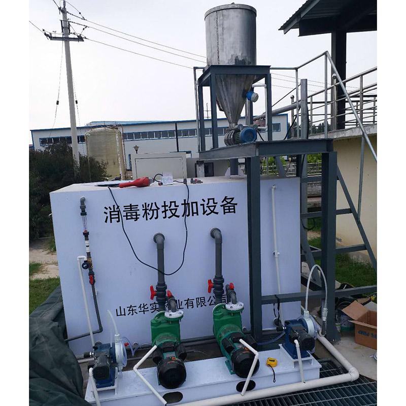 高纯复合式消毒粉投加设备II型产品图6