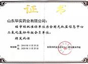 qy188千赢国际协作组会员单位