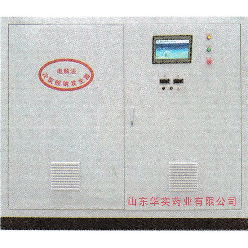高纯复合式中大型次氯酸钠发生器产品图2