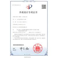 二氧化氯AB剂专利证书