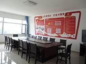 党支部会议室