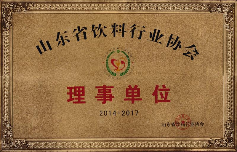 山东省饮料行业协会理事单位