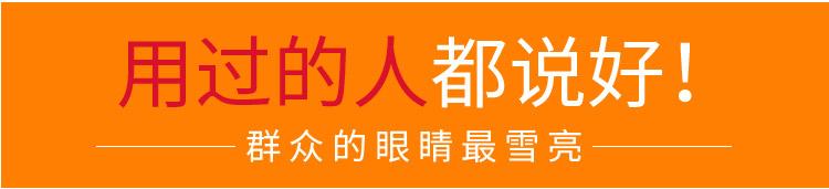 山东华实药业公司秀霸千赢国际手机版消毒剂产品评论
