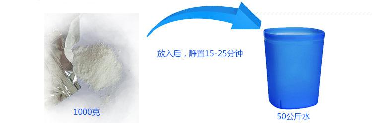 87彩店注册消毒剂10%消毒配置图