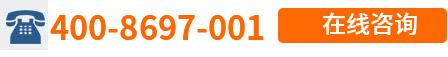 联系电话400 0612 881