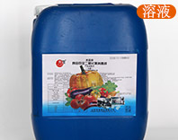 桶装秀霸牌二氧化氯消毒液