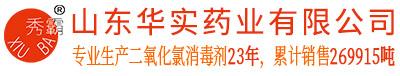 秀霸qy188千赢国际,专注消毒18年