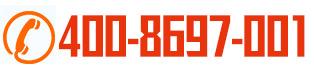 ballbet贝博网页登陆发生器厂家热线:400-8697-001