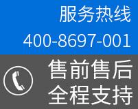 秀霸ballbet贝博网页登陆联系电话:4008697001
