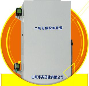 87彩店注册发生器(87彩店注册投加器II型)
